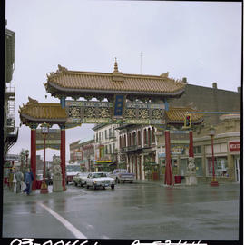 Victoria. Chinese Gate Of Harmonious Interest