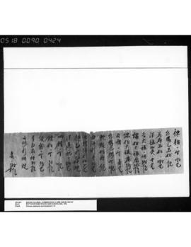 Chinese statements and translations: 71