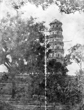 [Canton, China]  13.  The nine storied Pagoda from the Coms. yamun.